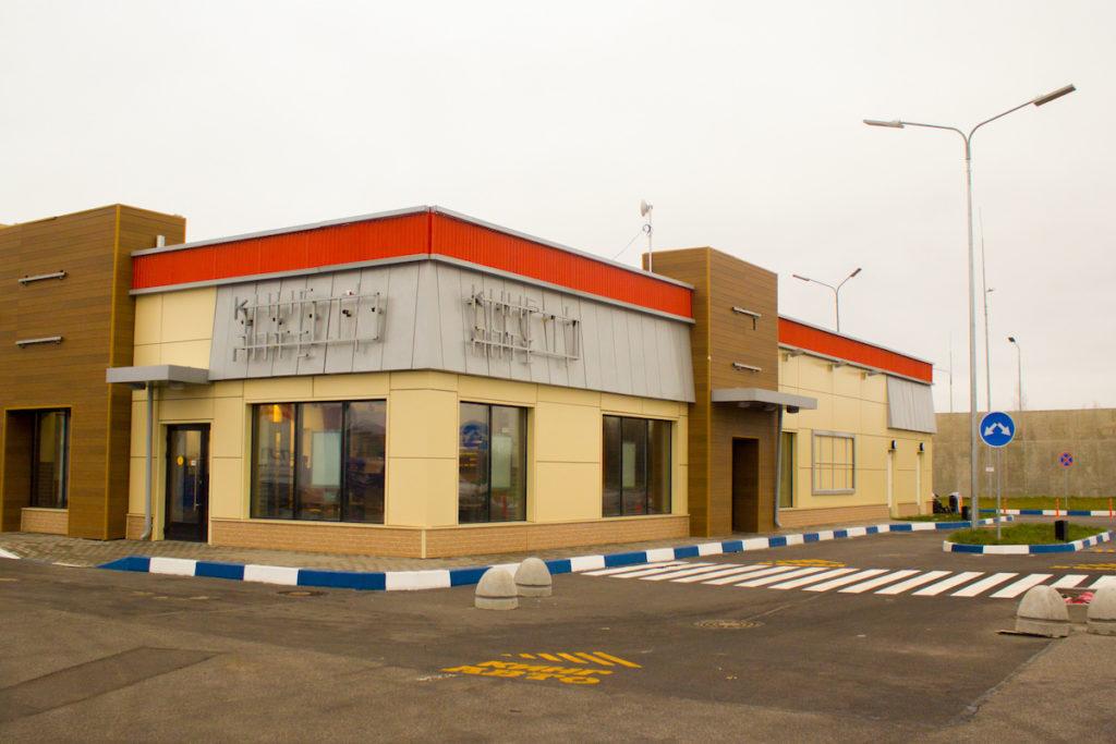 franchise restaurant